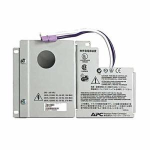 Εικόνα της APC Input/Output Hardwire Kit SURT007