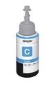 Εικόνα της EPSON Ink Bottle Cyan C13T66424A