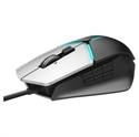 Εικόνα της DELL Alienware Elite Gaming Mouse: AW958