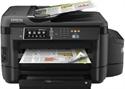 Εικόνα για την κατηγορία A3 Multifunction Printers