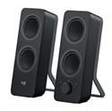 Εικόνα της LOGITECH Bluetooth Speaker Z207, 2.0 Black