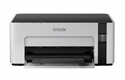 Εικόνα της EPSON Printer Workforce M1100 Inkjet ITS